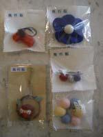 小規模作業所「飛行船」のフェルト商品をプレゼント