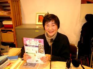 JICA兵庫の「2月、3月のイベント紹介♪