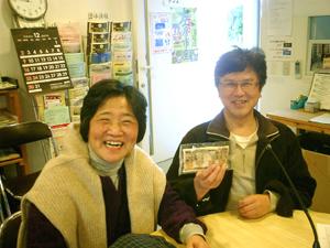 濱田治療院のオシドリ御夫婦