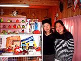 「KOBEながたスクランブル」 (2004年12月11日 土曜日12:00~14:00)