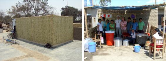 ペルー沖地震被災地支援募金:プロジェクト中間報告 [2/6]