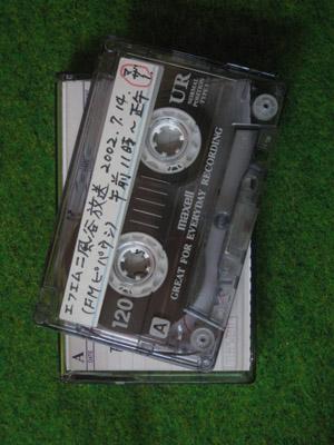 季節のお話しテープ