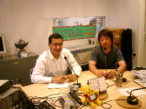 AMARC(世界コミュニティラジオ放送連盟) 日本協議会設立特別番組