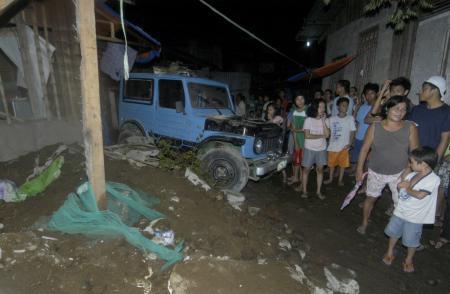 ガガヤンテロの地震