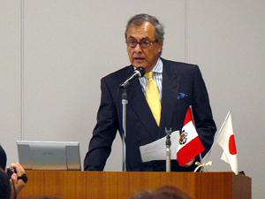 ペルー領事