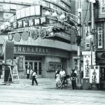 神戸新開地聚楽館前(1953年)