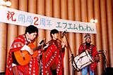 FMわぃわぃ開局2周年写真
