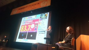 『地域で語り継ぐ戦後70年 ゆんたんじゃのおじいおばあから』 日本一人口の多い村である沖縄県読谷村(4万人)の83.7%(2014年度調査)の村民たちの心をつかむFMよみたんのヒミツとは?