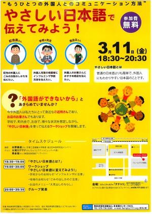 easy_jp