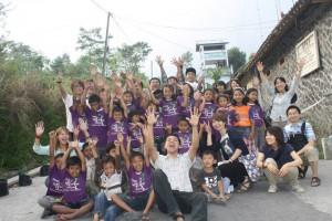 Lintas Merapi FM