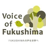 voice of fukushima1
