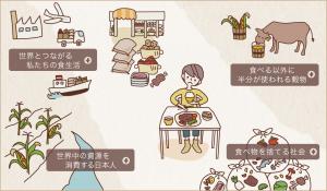 food_japan1