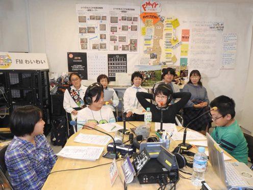 写真:わぃわぃキッズラジオの配信風景