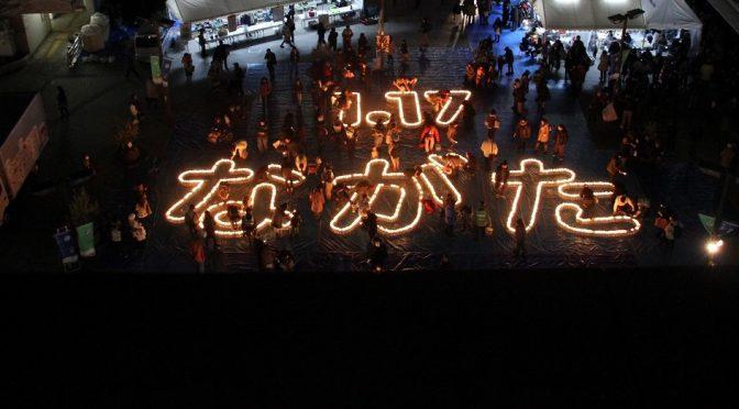 新長田駅前追悼行事「1.17KOBEに灯りをinながた」関連
