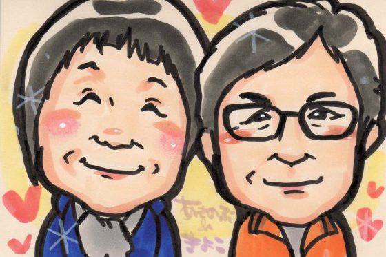 2020年11月28日「ワンコイン番組」長田神社近くの濱田治療院登場!