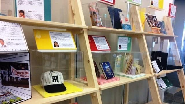 ■阪神・淡路大震災25年 企画 流れてきた時間すべてへの想い 117 BOX ・いいなの箱 展 ~パーソナルな記憶を未来への学びの種に。ブックレット完成!