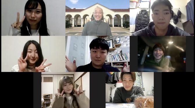 2020年度関西学院大学山生ゼミ4年卒業制作番組「社会に行く前に、軽く食べる映像」