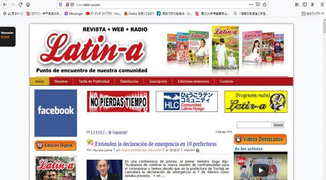 """Programa radial Latin-a: """"Sobre la vacuna del Covid-19 en Japón"""""""