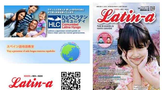 MIÉRCOLES 24 de marzo de 2021, de 7 a 8 pm. en el programa radial Latin-a