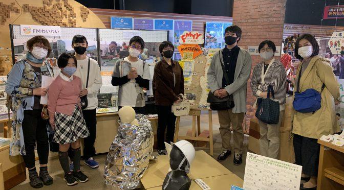 JICA関西訪問「わぃわぃキッズラジオ&放課後ジュニアラジオ部」