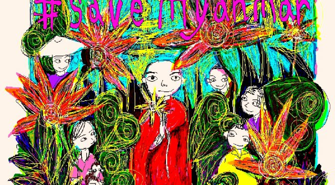 「Art&Talkミャンマーのことを知ろう!」第1回番組内でのMyanmarからの手紙。
