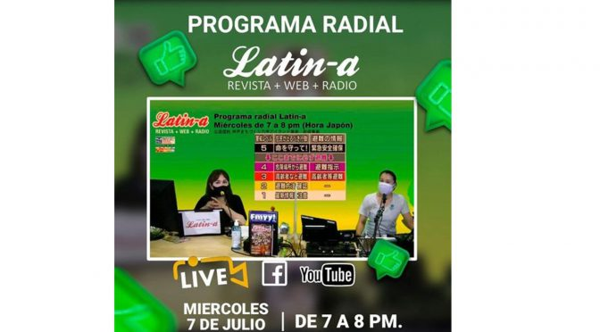 Latin-a20210721 live