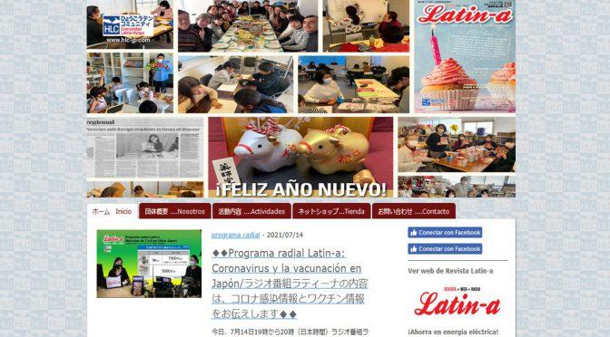 #clima #desastres #lluvias Programa radial Latin-aSobre la pandemia y vacunación en Japón.