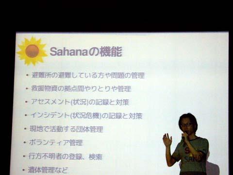 オープンソースカンファレンス 2011 Sendai