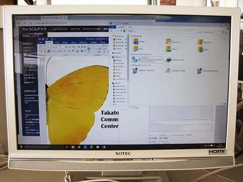 中古パソコンにWindows10試用版をインストール