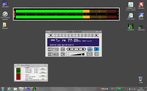 スタジオに設置されている無音検知パソコン