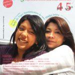 año I No.6 2007年4月5月号