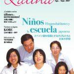 año II No.8 2007年8月9月号