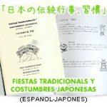 日本の伝統行事、習慣(スペイン語・日本語)