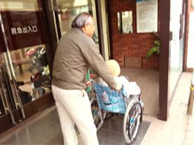 障害福祉サービス事業