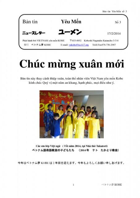 thumbnail of BanTin-3
